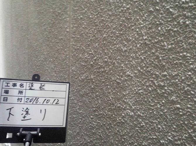 下塗り塗料はパーフェクトフィラーでの施工です。