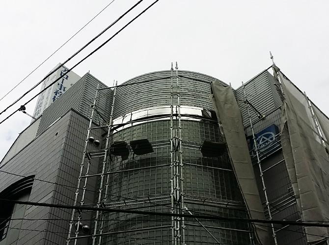 東京都板橋区オフィスビルの外壁タイル補修工事の施工前