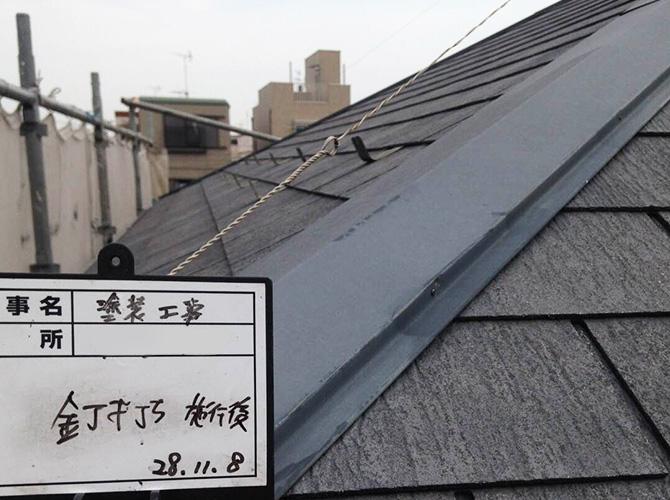 屋根釘打ち施工後
