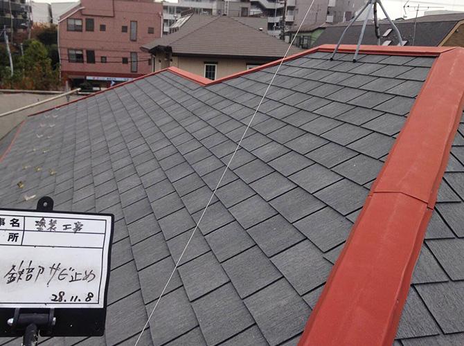 屋根鉄部のサビ止め塗装