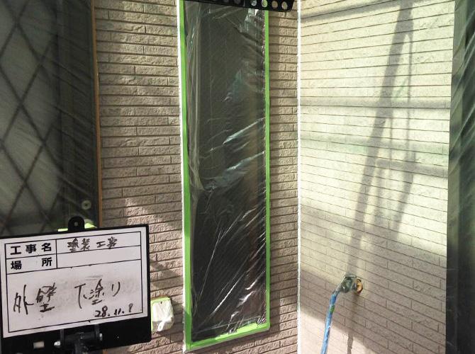 外壁塗装の下塗り完了