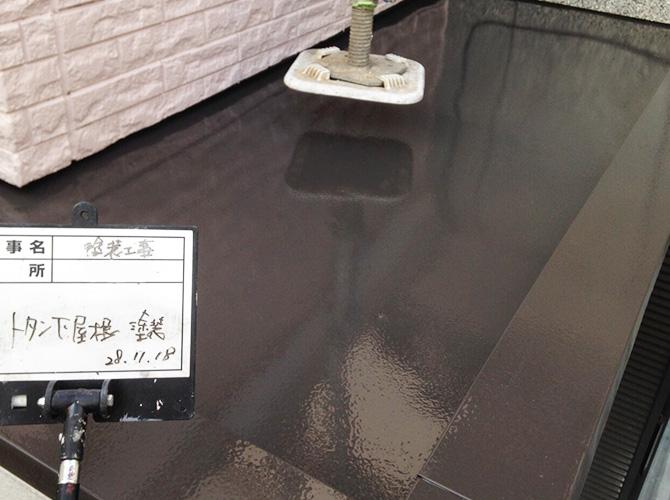トタン下屋根塗装