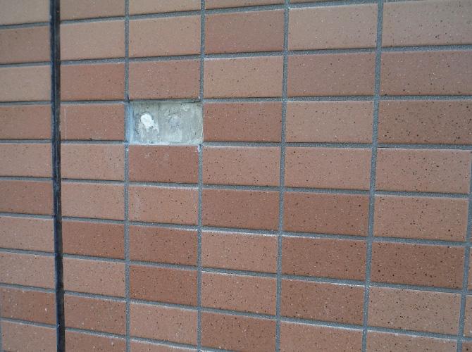 川崎市マンションの外壁塗装・タイル補修工事の施工前