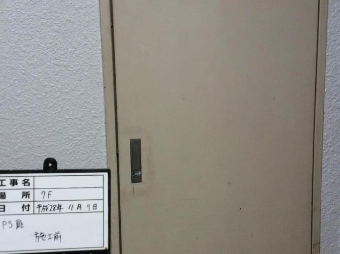 横浜市マンションのPS扉サビ止め塗装工事の施工前