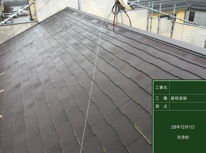 屋根塗り替え工事の施工前