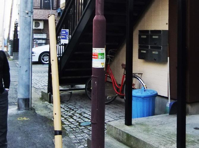 街路灯の塗装前