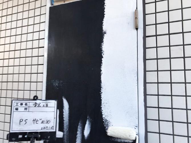 PS扉のサビ止め塗装