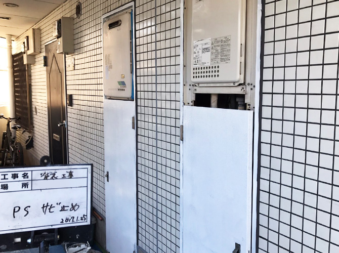 PS扉のサビ止め塗装完了後