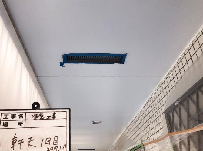 軒天井の塗装後