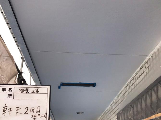 軒天井塗装の完了