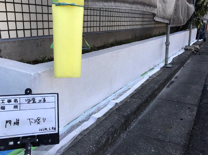 門塀の下塗り塗装