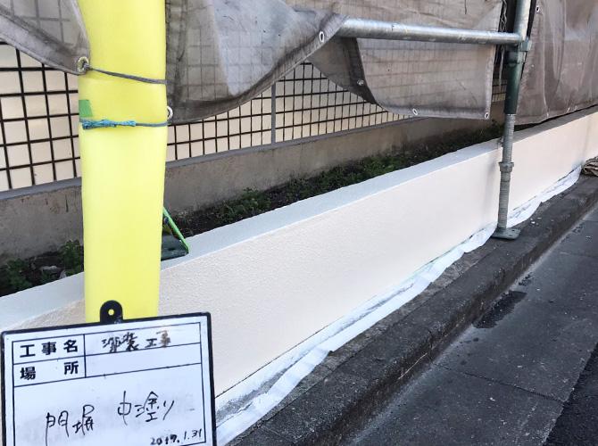 門塀の中塗り