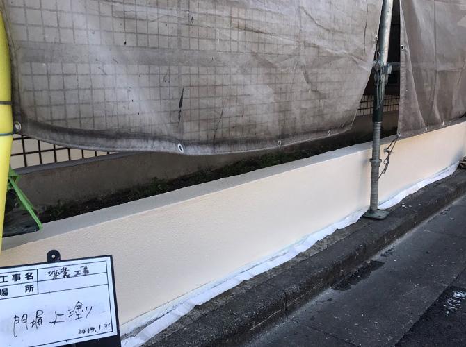 門塀塗装の完了