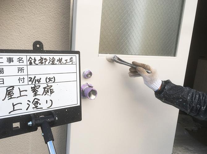 東京都葛飾区マンション鉄部塗装工事の施工後