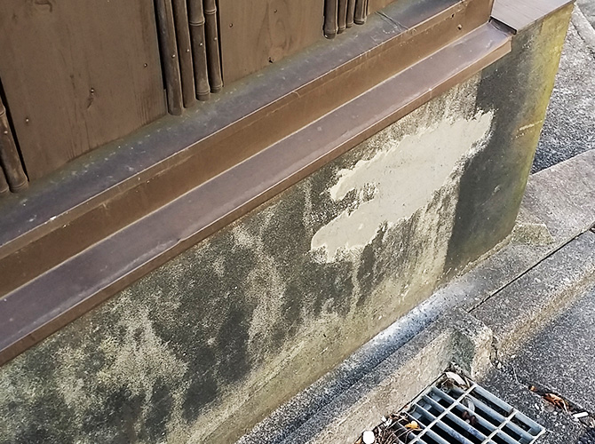 東京都世田谷区外構ブロック塀塗装工事の施工前