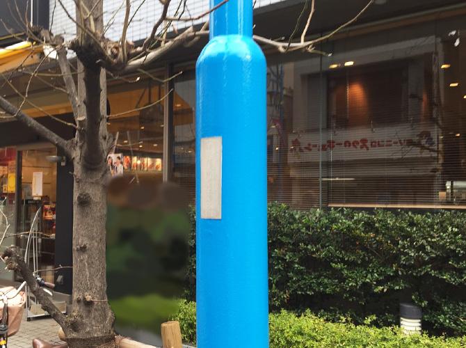 東京都渋谷区の街路灯塗装工事の施工後