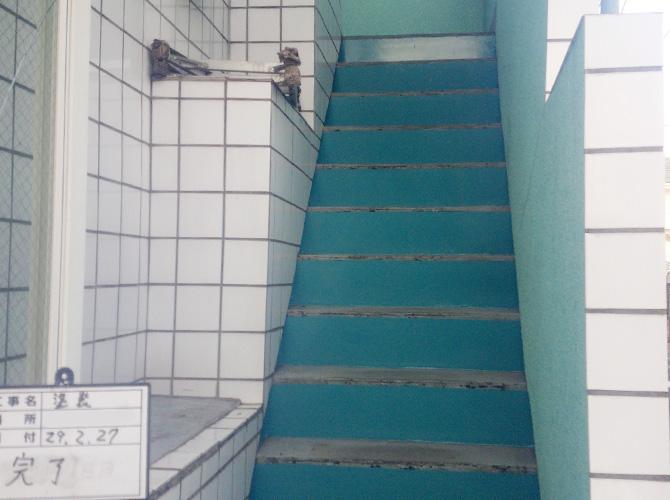 アパート階段の塗装完了後