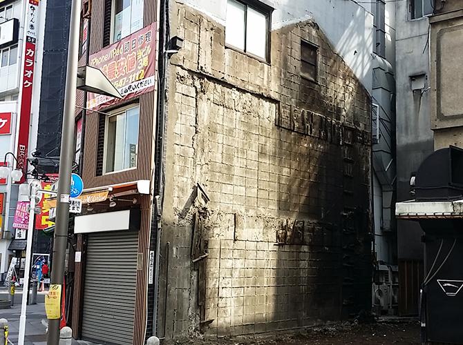東京都北区店舗ビルの外壁塗装工事の施工前