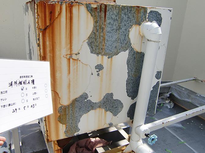 東京都品川区マンションの屋上補給水槽塗装工事の施工前