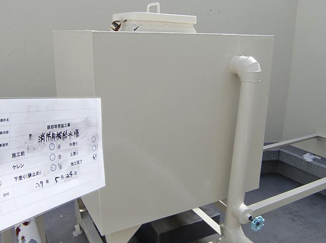 東京都品川区マンションの屋上補給水槽塗装工事の施工後