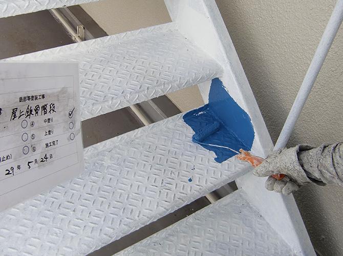 外階段の中塗り