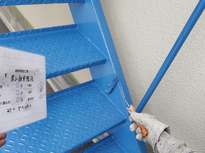 東京都品川区マンションの外階段塗り替えリフォームの施工後