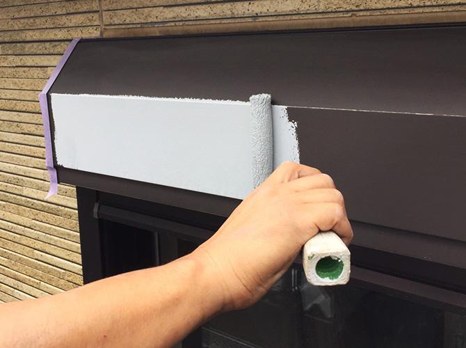 シャッターBOXの塗装