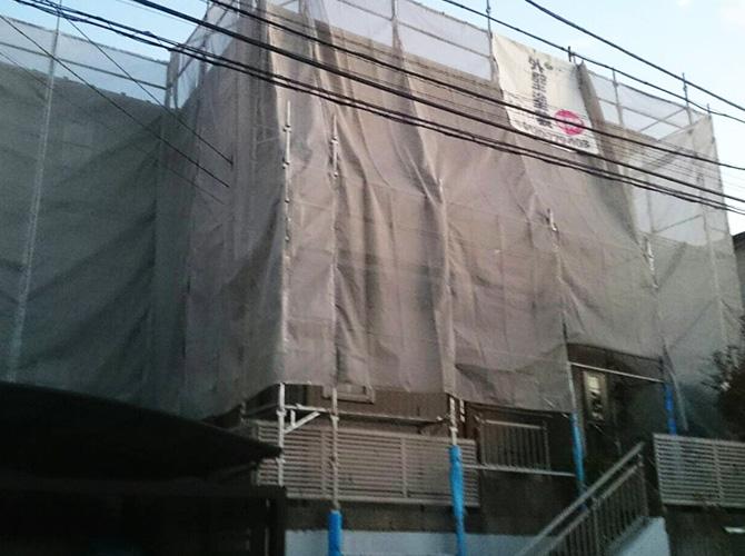 足場の設置