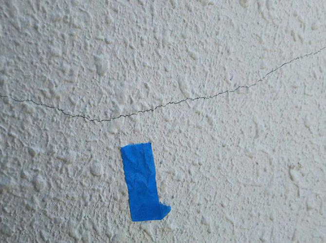神奈川県川崎市アパートの外壁補修・塗装工事の施工前