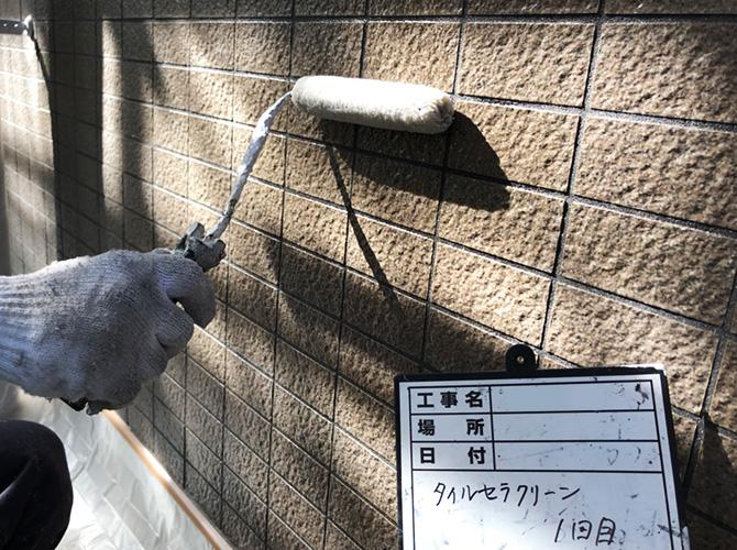 東京都杉並区の外壁塗装・付帯部塗装工事の施工前