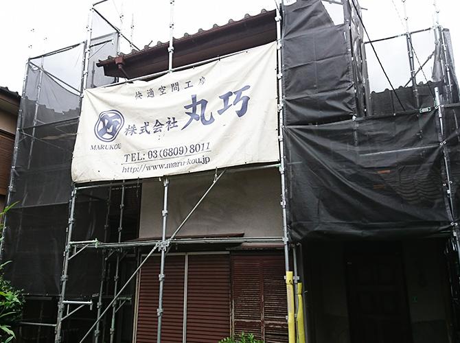 埼玉県春日部市戸建住宅の外壁塗装工事の施工前