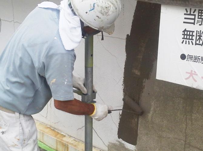 外壁の下地補修