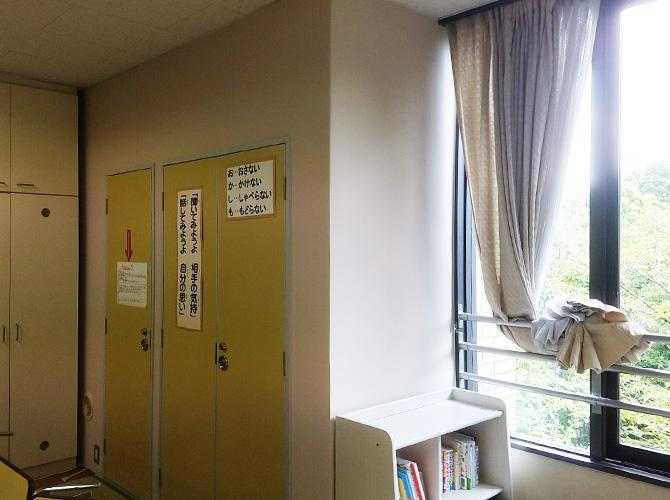 東京都足立区交流施設の内部塗装工事の施工後