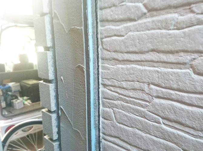 外壁繋ぎ目の施工前