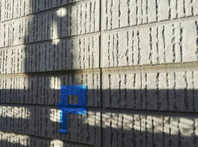外壁横目地の施工前