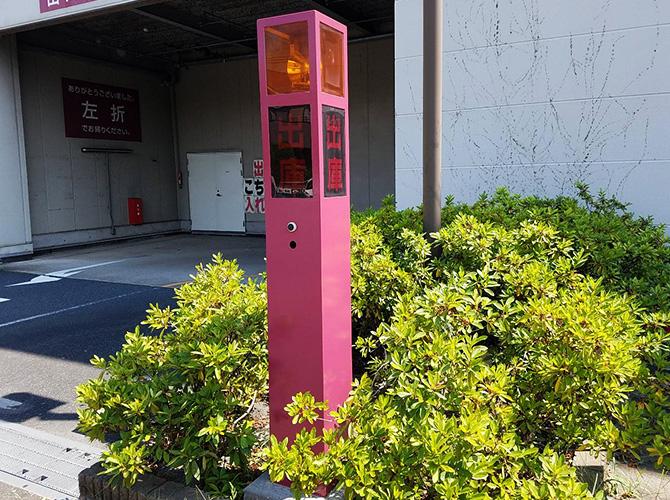 埼玉県さいたま市店舗の駐車場案内看板支柱サビ止め塗装工事の施工後