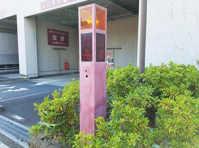 埼玉県さいたま市店舗の駐車場案内看板支柱サビ止め塗装工事の施工前