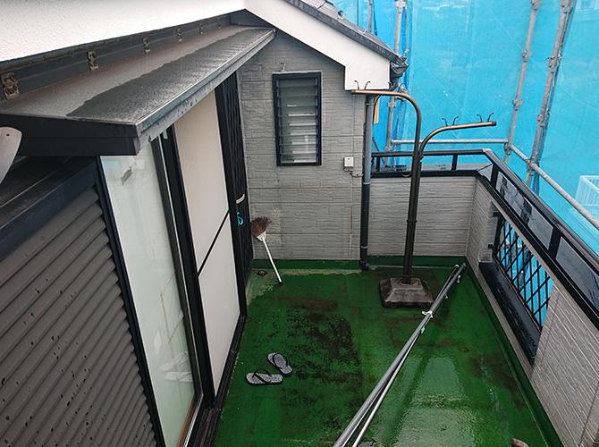防水工事の施工前