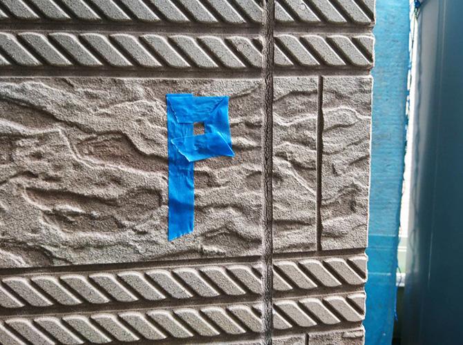 外壁目地の施工前