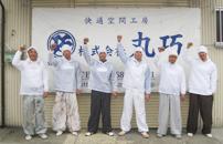 外壁塗装ラボ川口店