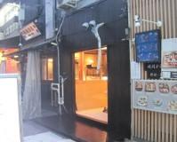 建物種別:店舗(飲食店) 施工内容:外壁・内装塗装 施工地域:東京都北区