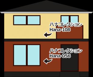 東京都足立区保木間の外壁塗装施工事例