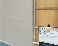 東京都荒川区のビル外壁塗装