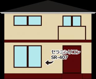 東京都世田谷区の外壁塗装・屋根塗装の施工事例(20140058)