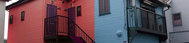 外壁塗装塗替える色での心理的効果