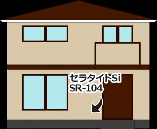 東京都渋谷区の外壁塗装の施工事例