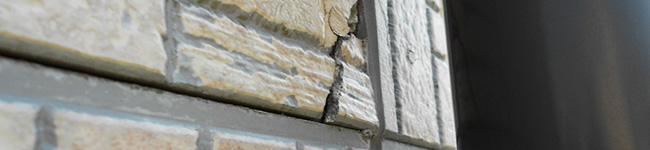 日本における最近の住宅事情と外壁塗装の役割
