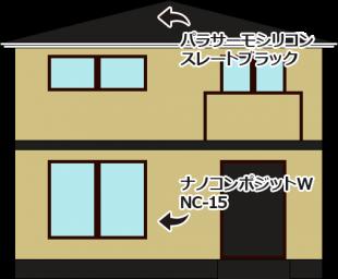 東京都江戸川区の外壁塗装・屋根塗装の施工事例