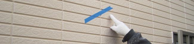 外壁塗装における作業工程の重要性と監督