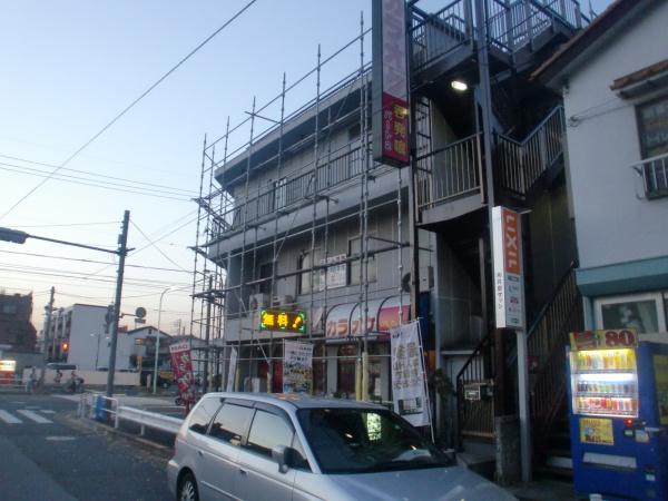 東京都足立区のテナントビル外壁塗装の施工事例の施工前